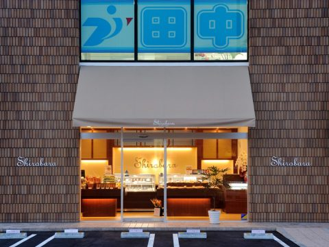 Shirobara 川口店 [シロバラ]