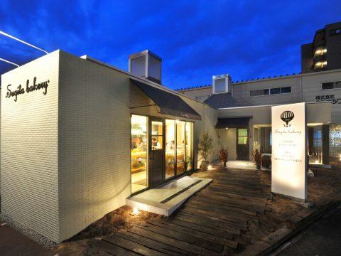 Sugita bakery [スギタ ベーカリー]