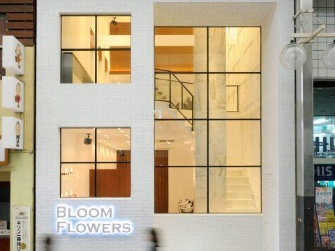 BLOOM FLOWERS [ブルーム フラワーズ]